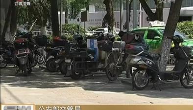 公安部交管局:酒後駕駛超標電動自行車與酒後駕駛機動車同責