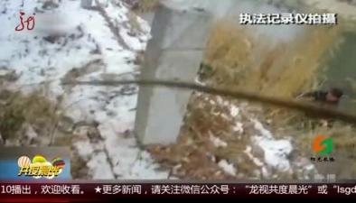 山東:酒駕男子為逃避檢查跳入河中
