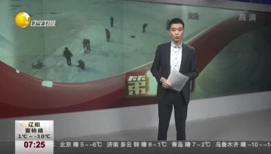 海冰封凍如大片 居民跑冰有危險