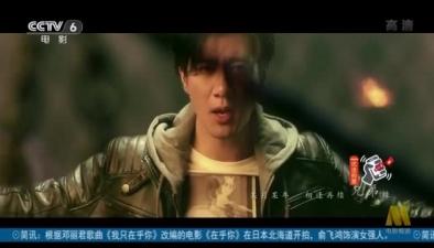 """新片速遞:王力宏獻唱《英雄本色2018》主題曲濃濃""""兄弟情""""呼之欲出"""