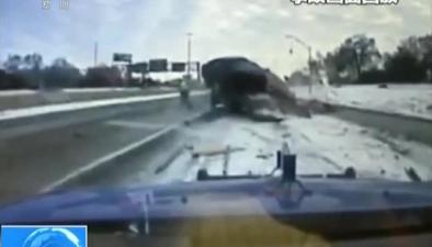 美國:警方公布事故畫面 呼吁安全行車