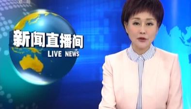 北京:五環路以內不設煙花爆竹零售點