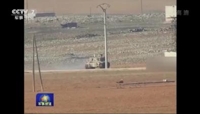 敘政府軍收復阿布杜胡爾空軍基地