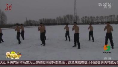"""冰天寒地 冰城特警上演""""動作大片"""""""