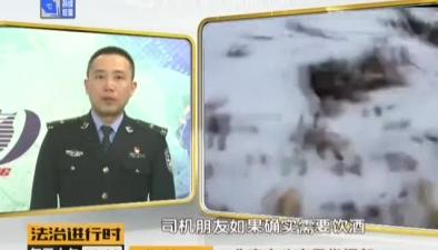 北京110:逃避酒駕檢查 男子跳河逃跑