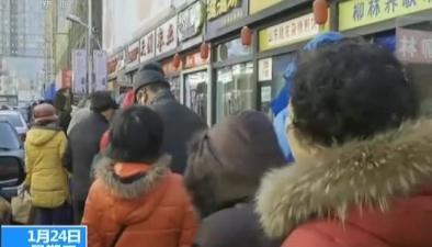 """山西太原:傳統習俗過""""臘八"""" 市民買醋忙"""