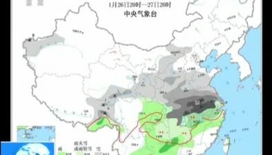 大范圍低溫雨雪天氣來襲:中央氣象臺發布暴雪黃色預警