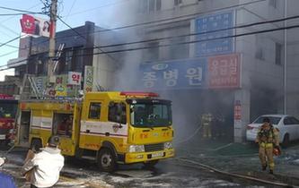 韓國密陽一醫院發生火災