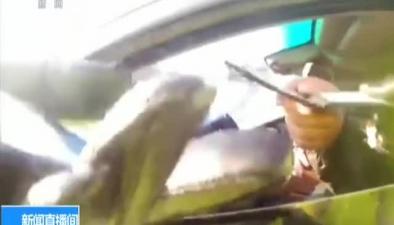 山西臨汾:為省路費 私家車後備廂載人被罰