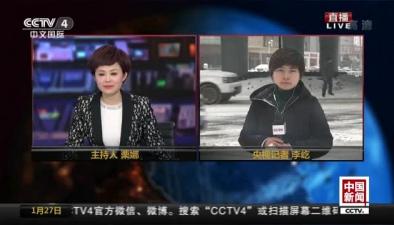 新一輪降雪來襲:安徽合肥積雪厚度已達12厘米