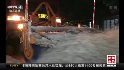 中國中東部大到暴雪 多地積極迎戰寒潮