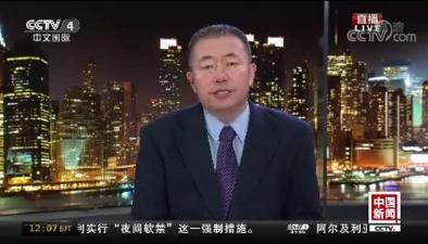 日本自民黨修憲 黨內對第九條分歧嚴重