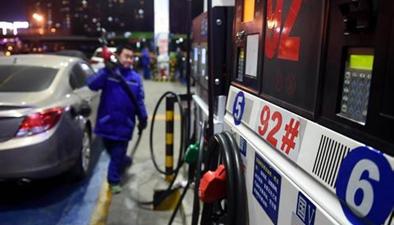 """中國汽油、柴油價格迎來""""兩連漲"""""""