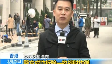 香港:警方成功拆除一枚戰時炸彈
