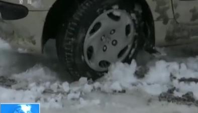 伊朗:伊朗迎來入冬後第一場強降雪
