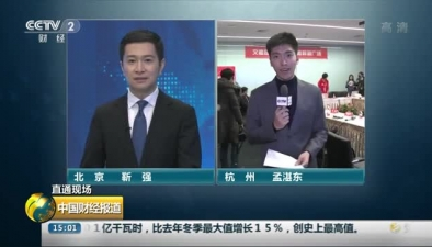 """淘寶招聘老年消費體驗師 """"銀發經濟""""潛力大"""