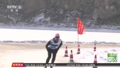 全國大眾速滑馬拉松係列賽山西省老牛灣站落幕