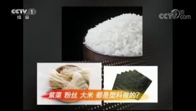 """2017年十大""""科學""""流言榜"""