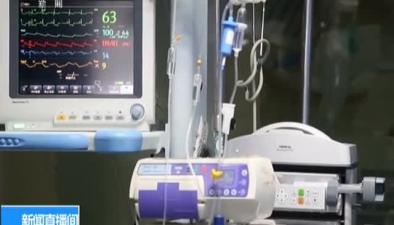 浙江:突發疾病去世 家人捐獻遺體器官