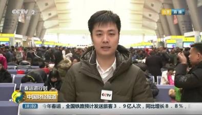 春運進行時:北京南站今日預計發送旅客11萬人