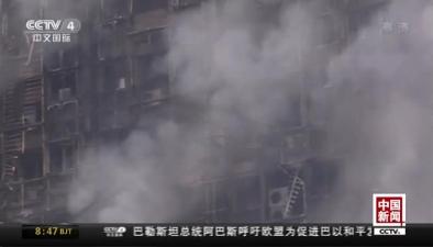 河南鄭州一寫字樓著火 無人員傷亡