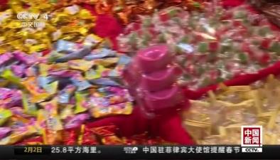 臺北年貨大街熱鬧開賣