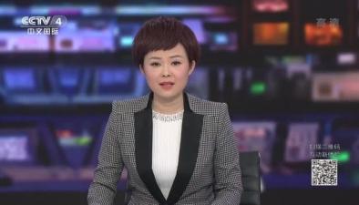雲南瑞麗今早發生4.3級和3.9級兩次地震