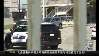 美國洛杉磯一中學發生槍擊案 5人受傷