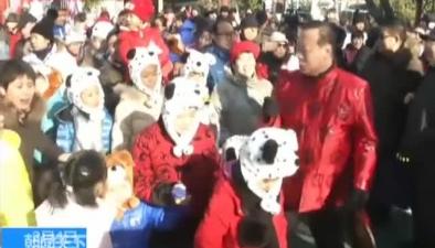 北京:歷史文化街區復原報春習俗