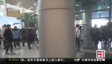韓國一醫院發生大火 300余人緊急逃生