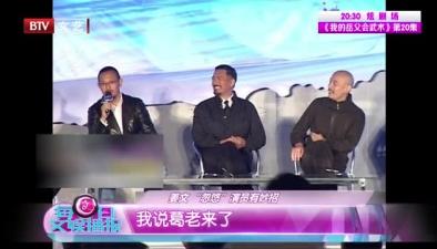 """姜文""""忽悠""""演員有妙招"""