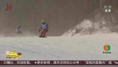 """全國大眾滑雪精英挑戰""""冠軍道"""""""