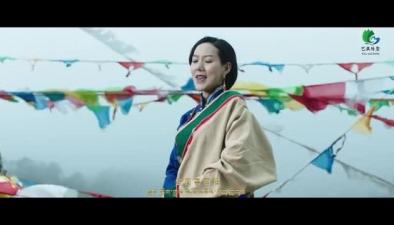 《香巴拉佛塔》 藏語版澤旺拉姆