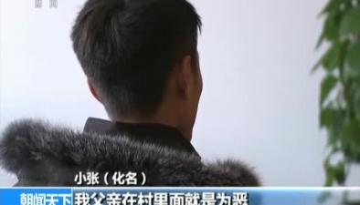 """起底""""網絡水軍"""":先發帖栽贓 再收""""刪稿費"""""""