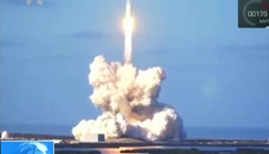 新聞鏈接:什麼是重型獵鷹運載火箭回收三枚火箭芯以備再利用