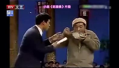 陳佩斯吃面條成為經典