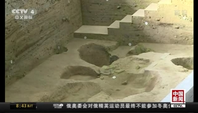 河南開封發掘出中國古代最早方形甕城