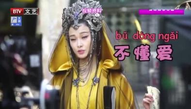 """李宇春""""野蠻生長""""十三年"""