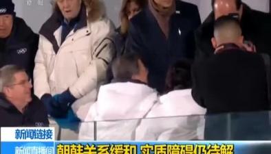 文在寅會見朝鮮高級別代表團