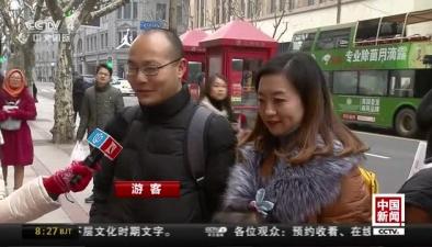 上海:節前最後一個周末 年貨銷售迎來最高峰