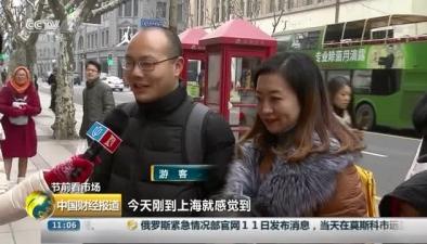上海節前最後一個周末 年貨銷售迎來最高峰