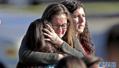 美國佛州校園槍擊案:古特雷斯對槍擊案表示痛心