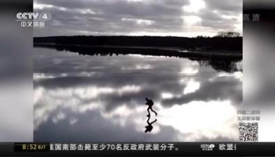 湖面滑冰猶如漫步雲端