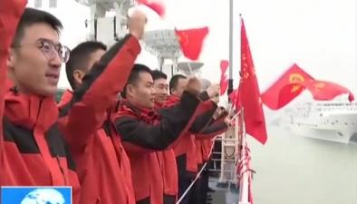江蘇:遠望6號歸來 歡喜慶團圓