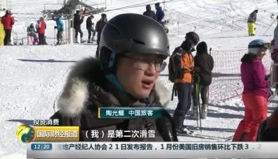 吉爾吉斯斯坦大力發展冬季運動和旅遊業