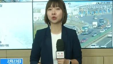 2018春運公路:全國路網通行基本正常
