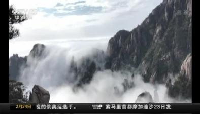 江西三清山出現壯美瀑布雲