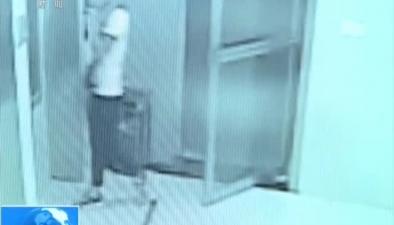 山東德州警方破獲網絡詐騙案:無業人員假冒專家 薦股僅憑想象