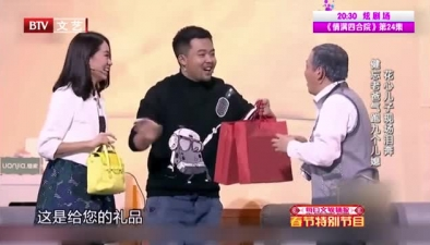 喜劇新勢力 潘斌龍崔志佳另類搭檔