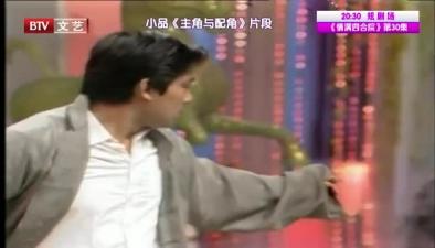朱時茂 陳佩斯 臨聲發揮制造笑點